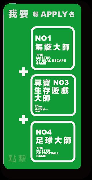 pokemon web poster 222-20.png