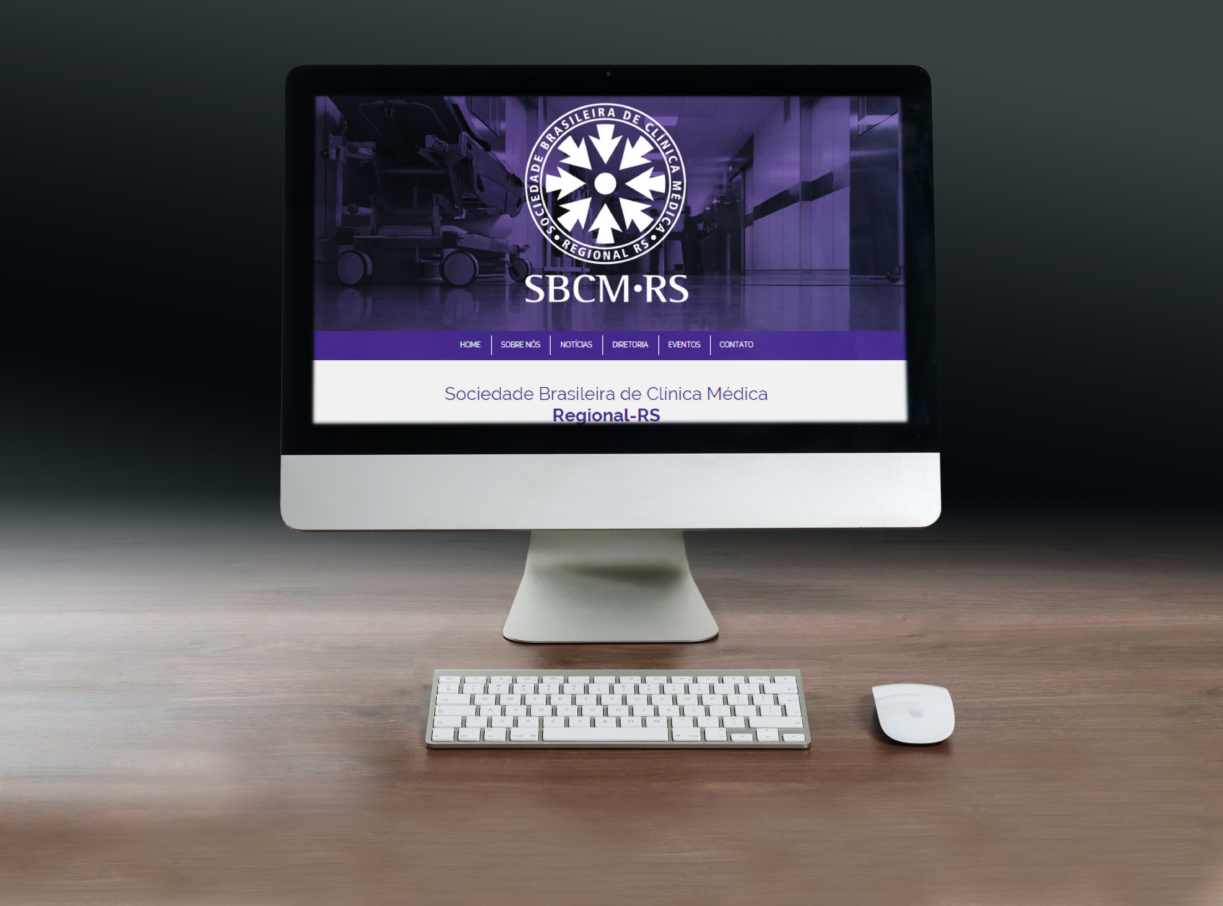 Site SBCM-RS