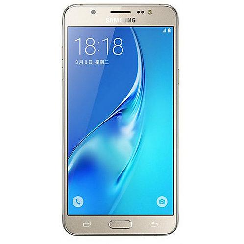Samsung Galaxy J5 2016 Goud