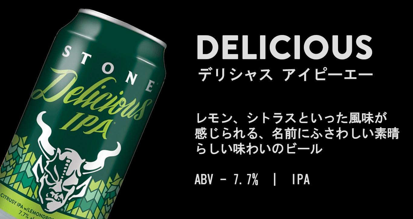 Delicious.jpg
