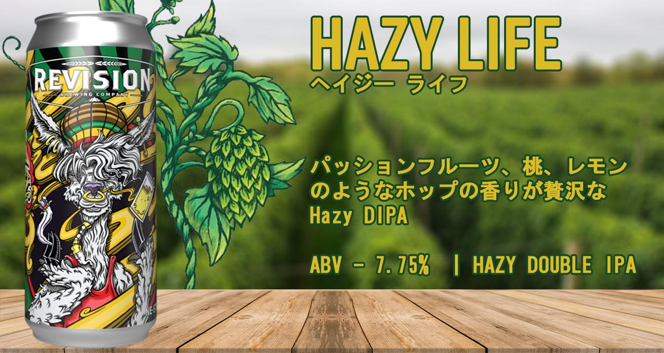 Hazy Life.jpg