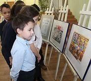 Знакомство с выставкой Дети Волги.JPG