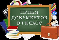 1_School.png