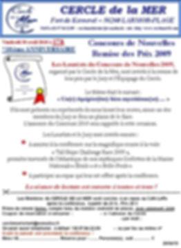 2009 Remise-Prix-Nouvelles-b.jpg