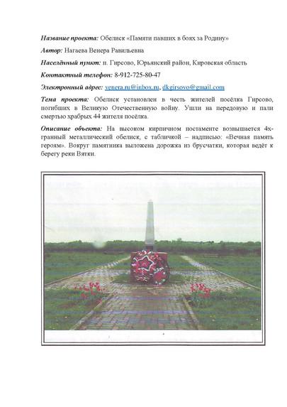 page_00002jpg