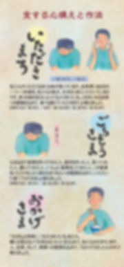 message_img01.jpg