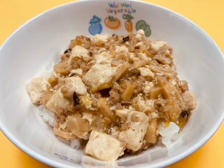 麻婆丼のレシピ