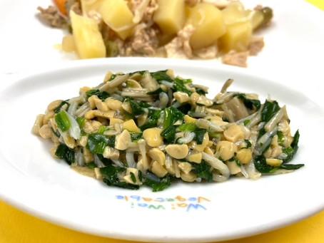 納豆和えのレシピ
