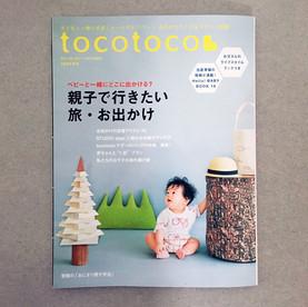 tocotoco vol.39