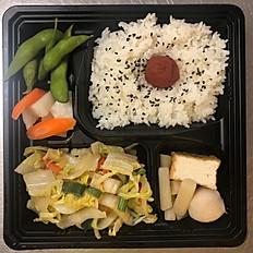 Special Veggi Bento