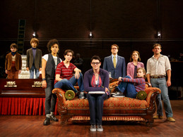 Fun Home Tour Stops in Minneapolis