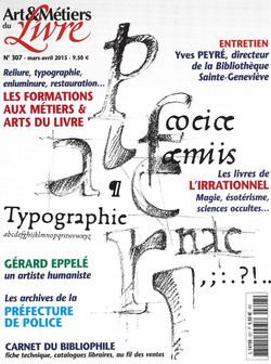 Art & métiers du livre n°307