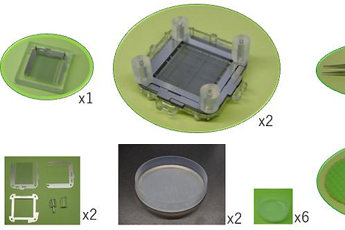 Net Mold Starter Kit  SK-7