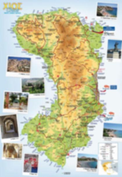 карта острова хиос