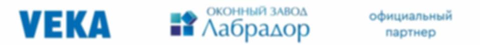 veka_logo_min.jpg