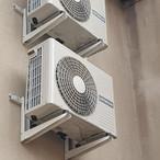 climatisation_bloque_mural_delorme_et_associes