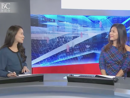 "Founder Rachel Lau Freeman: Interview with HKIBC's  ""All About Money"" - Part 1"