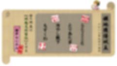 kokudaka1-2.jpg