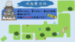 kokudaka1-1.jpg