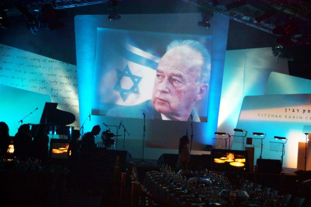 Ishak Rabin memorial