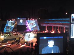 Bar Ilan University