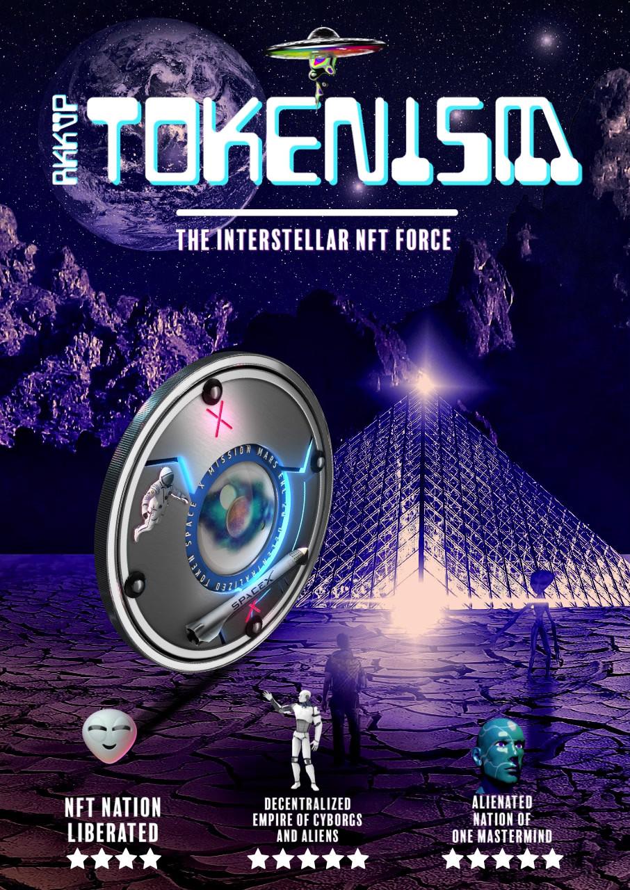 RKKVP-NFT The Interstellar NFT Force