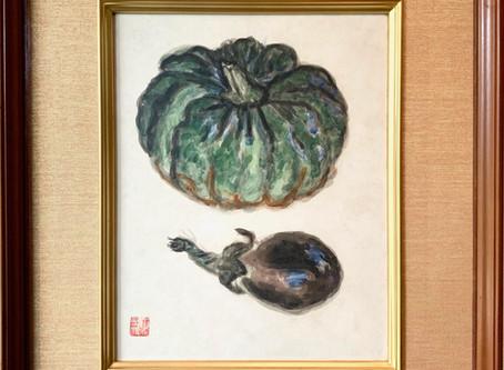 秋の野菜も梅原芸術