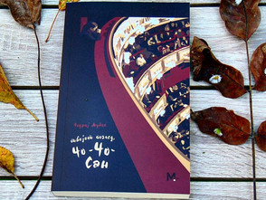 Переклади українських книжок вийшли в Лівані, Македонії і на Кіпрі