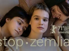 Український фільм «Стоп-Земля» отримав нагороду Берлінале