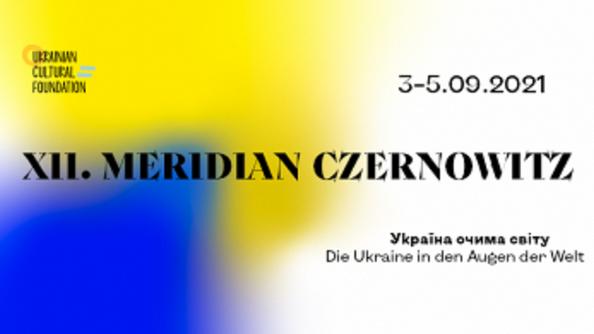 Поетичний фестиваль «Meridian Czernowitz» відбудеться 3–5 вересня