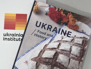 Їжа та історія: вийшло унікальне видання про українську кухню