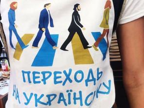 З 16 липня запрацюють норми мовного закону в культурі