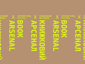 «Книжковий Арсенал» оприлюднив програму-2021