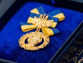 Розмір Шевченківської премії зріс до 240 тисяч гривень