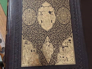 Через понад три століття після першого видання вийшло друком Мазепинське Євангеліє
