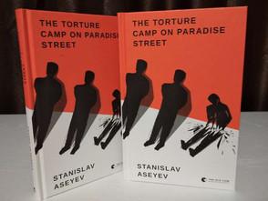 «Табір тортур на Райській вулиці»: книгу політв'язня Станіслава Асєєва переклали англійською