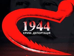 Фільм «1944. Депортація» здобув головну премію на кінофестивалі в Туреччині