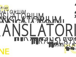 Літературно-перекладацький фестиваль TRANSLATORIUM відбудеться онлайн