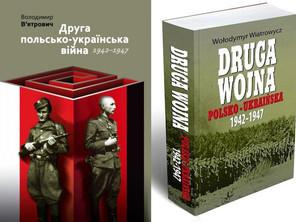 Переклад книги В'ятровича про польсько-українську війну видали в Канаді