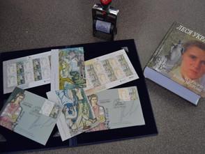 На честь Лесі Українки створено поштові марки