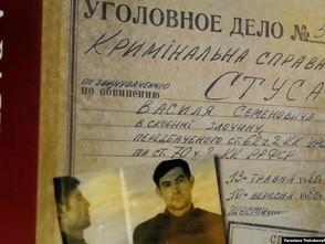 Стус, Шелест, Бланк, Скоропадський – герої історичних книжок 2020 року