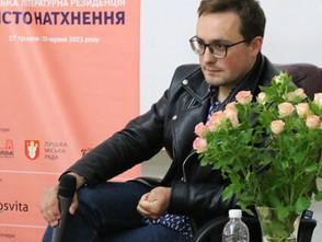 Новий погляд на Лесю Українку: Мирослав Лаюк презентував роман «Залізна вода»