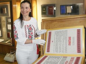 Вишиті твори Олени Медведєвої потрапили до Книги рекордів України
