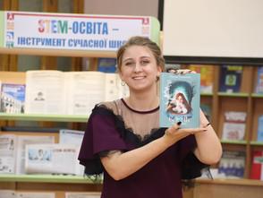 Міжнародна премія імені Олеся Гончара-2021 обрала переможницю