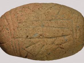 У Болгарії археологи знайшли 7000-річні записи з мовою, яку неможливо розшифрувати