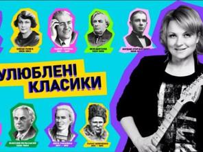 Марія Бурмака запише альбом із композиціями на вірші українських поетів