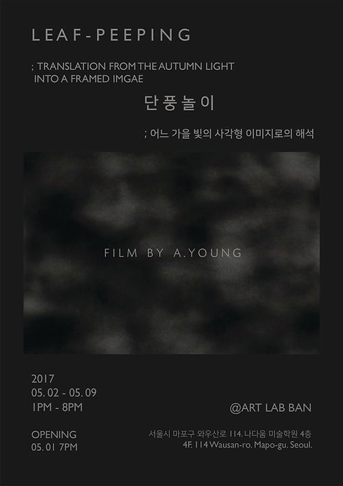 A. Young_아영.jpg