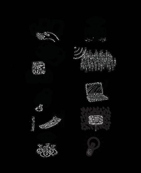 Fon - Spot Illustrations