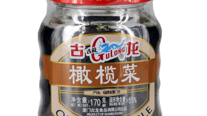 Gulong Olive Vegetable 170 gm