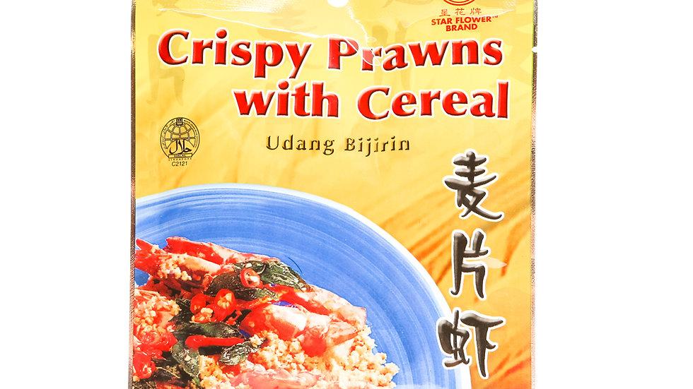 STAR FLOWER BRAND Crispy Prawn with Cereal
